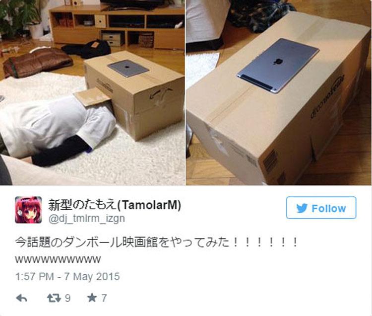 """Convierte tu teléfono en un """"cine privado"""" con este sencillo truco que llega de Japón"""