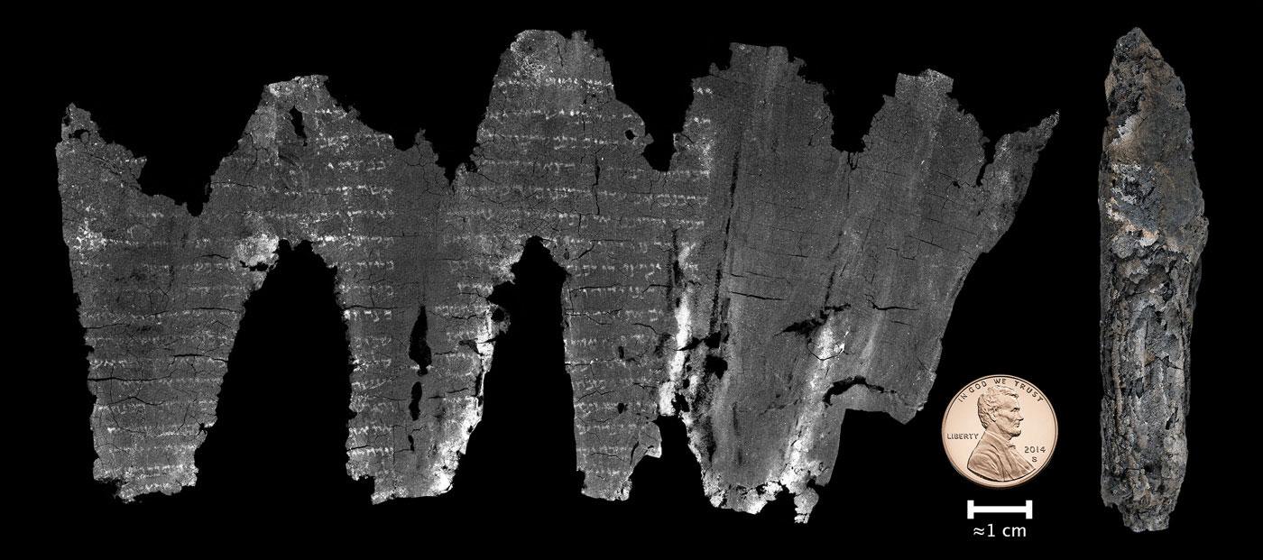 ¡Encontrada! La versión más antigua jamás hallada del Levítico 1
