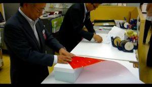 Este método japonés para envolver regalos es el más eficaz y bonito que existe