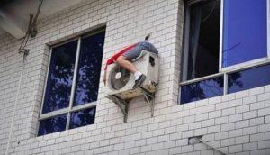 30 personas que no deberían estar vivas ... ¿Qué está haciendo con el aire acondicionado?